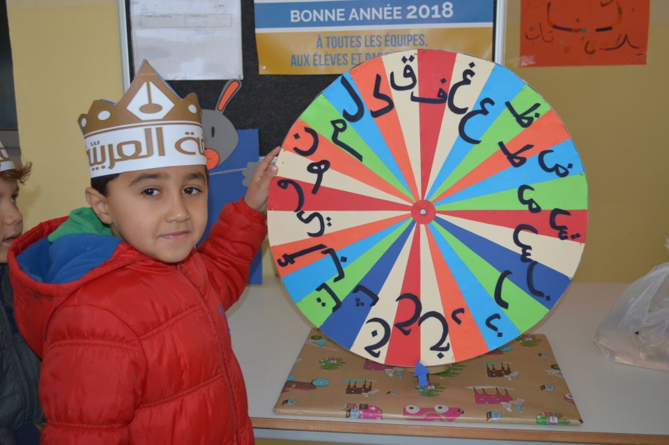 Journée de la langue arabe
